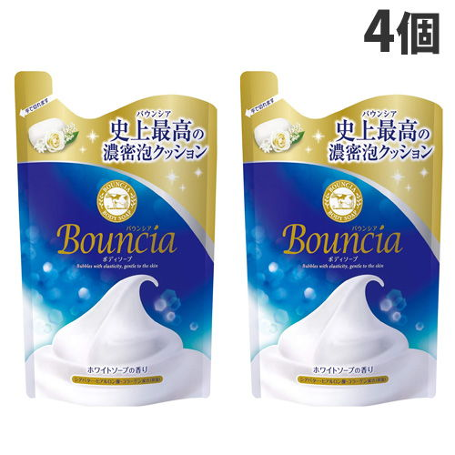 牛乳石鹸 バウンシア ボディソープ 詰替用 400ml ×4個
