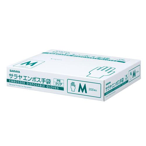 サラヤ 使い捨て手袋 エンボス手袋 PEクリア Mサイズ 200枚入