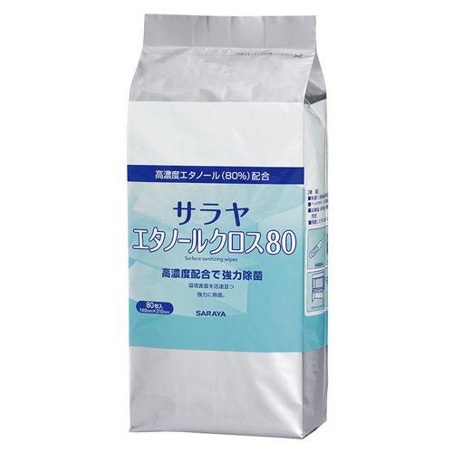 サラヤ 除菌クロス エタノールクロス80 詰替 80枚