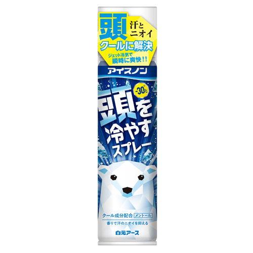 白元アース ピンポイント冷却 アイスノン 頭を冷やすスプレー 95g