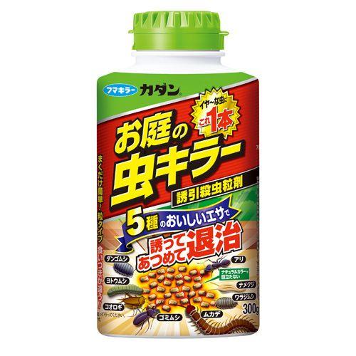 【売切れ御免】フマキラー カダン お庭の虫キラー 誘引殺虫粒剤 300g