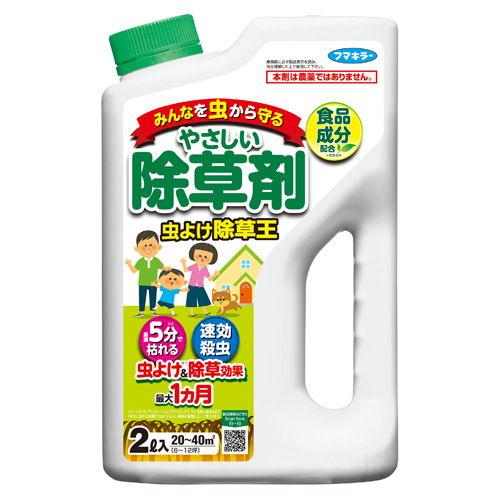 フマキラー 除草剤 虫よけ除草王 2L