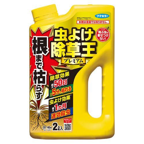 フマキラー 除草剤 根まで枯らす 虫よけ除草王 プレミアム 2L