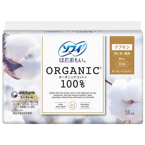 ユニ・チャーム 生理用ナプキン ソフィ はだおもい オーガニックコットン100% 特に多い昼用 23cm 羽なし 16枚入り
