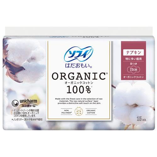 ユニ・チャーム 生理用ナプキン ソフィ はだおもい オーガニックコットン100% 特に多い昼用 23cm 羽つき 15枚入り