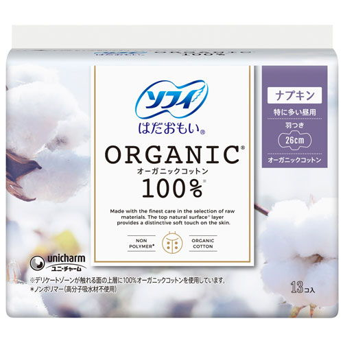 ユニ・チャーム 生理用ナプキン ソフィ はだおもい オーガニックコットン100% 特に多い昼用 26cm 羽つき 13枚入り