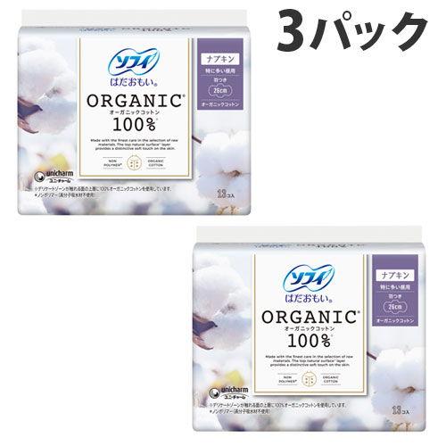 ユニ・チャーム 生理用ナプキン ソフィ はだおもい オーガニックコットン100% 特に多い昼用 26cm 羽つき 13枚入り×3パック