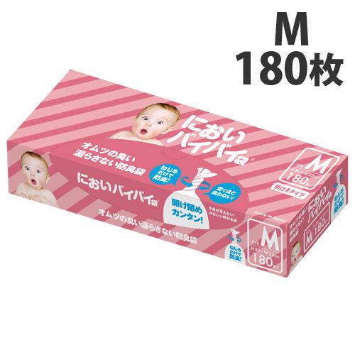 においバイバイ袋 赤ちゃんおむつ用 M 180枚入