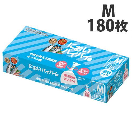 においバイバイ袋 キッチン用 M 180枚入