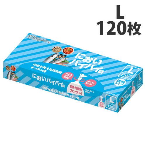 においバイバイ袋 キッチン用 L 120枚入