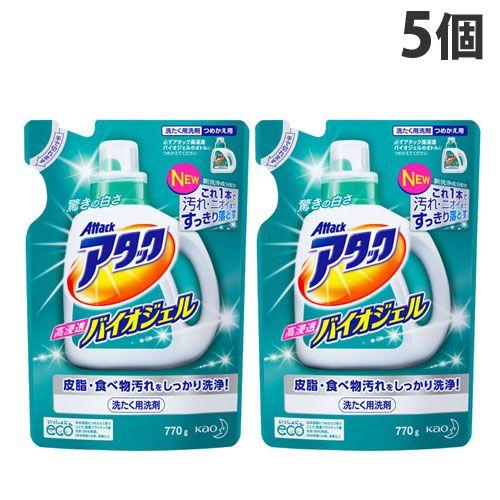 花王 洗濯洗剤 液体 アタック 高浸透 バイオジェル 詰替用 770g×5個
