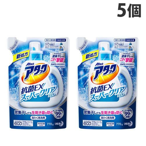 花王 洗濯洗剤 液体 アタック 抗菌EX スーパークリアジェル 詰替用 770g×5個