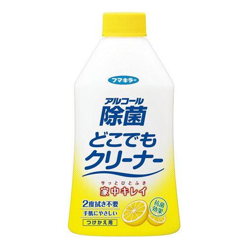 フマキラー アルコール除菌どこでもクリーナー 付替 300ml