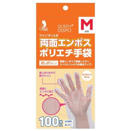 宇都宮製作 クインプラス 両面エンボス ポリエチ手袋 Mサイズ 100枚入