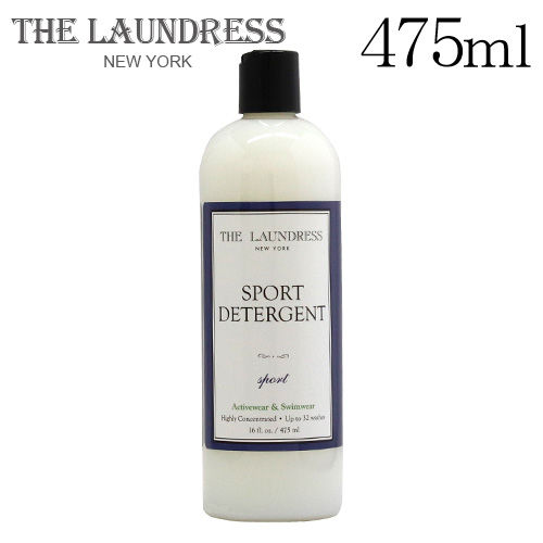 ザ・ランドレス スポーツ衣類用洗剤 スポーツデタージェント Sports 475ml / THE LAUNDRESS