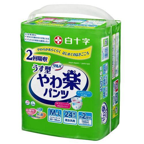 白十字 サルバ やわ楽パンツ M~Lサイズ 24枚入