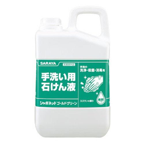 サラヤ シャボネットゴールドグリーン 3kg【医薬部外品】