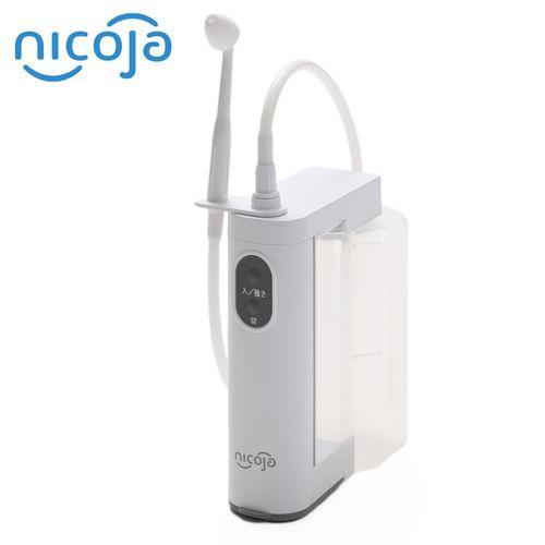 日光精器 電動鼻用洗浄器 ハナオートDX ホワイト NK7030【一般医療機器】