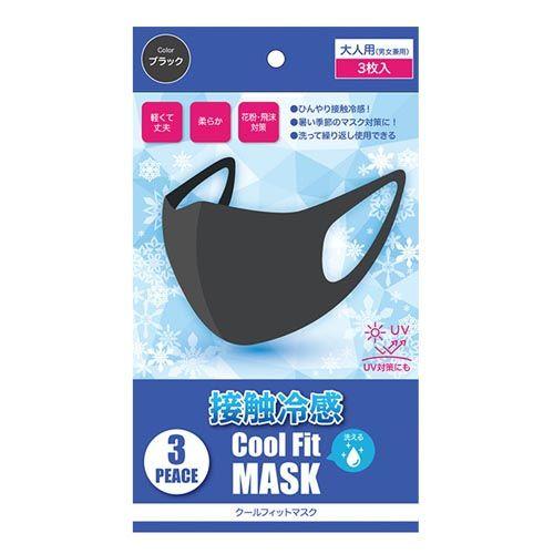 クールフィットマスク 布マスク 接触冷感 ブラック 3枚入