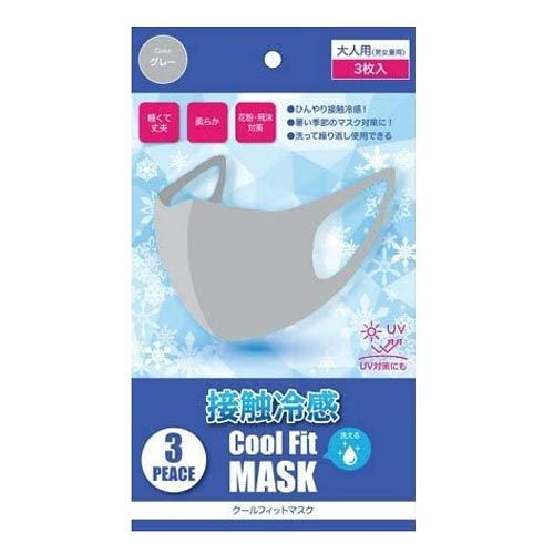 クールフィットマスク 布マスク 接触冷感 グレー 3枚入