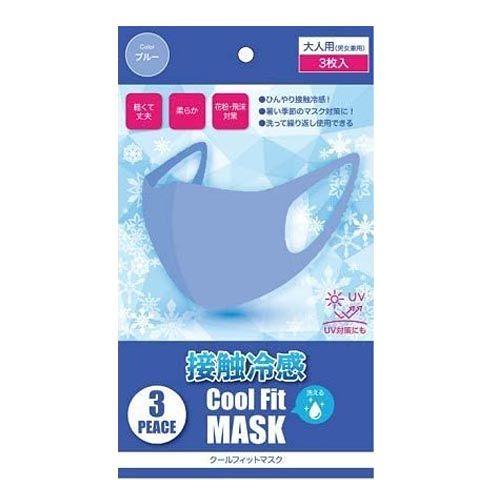 クールフィットマスク 布マスク 接触冷感 ブルー 3枚入