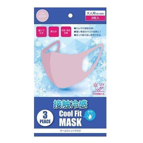 クールフィットマスク 布マスク 接触冷感 ピンク 3枚入