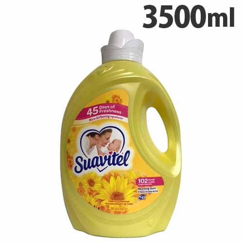 Suavitel(スアビテル) モーニングサン 3500ml