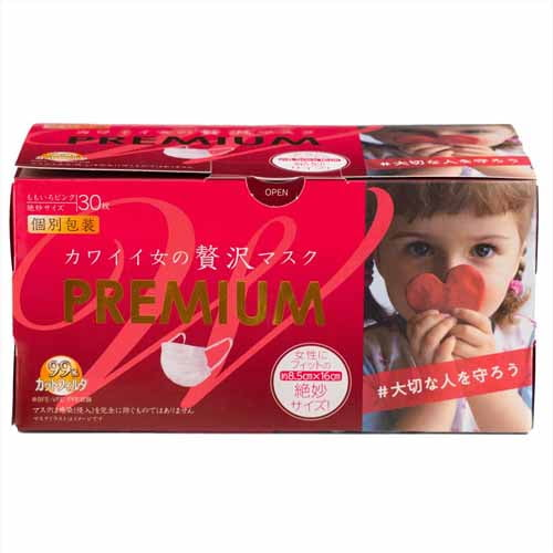 原田産業 カワイイ女の贅沢マスク プレミアム 個包装 ももいろピンク 30枚入
