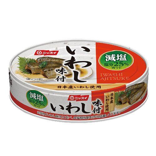 日本水産 いわし味付減塩 100g