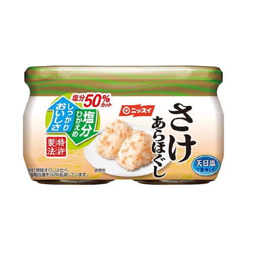 日本水産 さけあらほぐし 塩分50%カット 2個パック