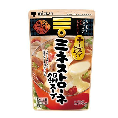 ミツカン 〆までおいしい チーズで仕上げる ミネストローネ鍋 750g