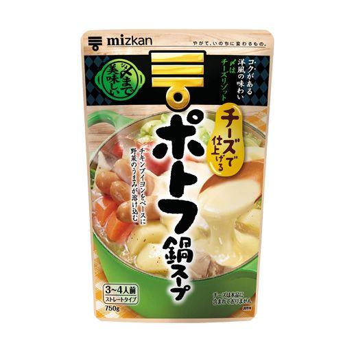ミツカン 〆までおいしい チーズで仕上げる ポトフ鍋 750g