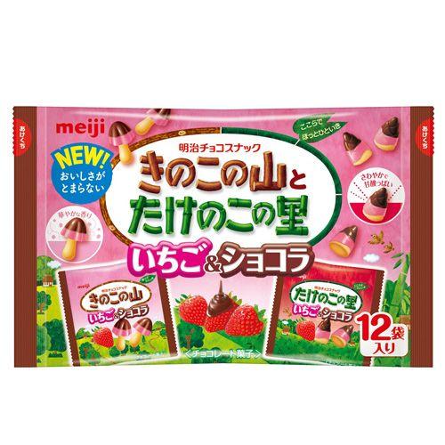 明治 きのこたけのこ袋 いちご&ショコラ 138g