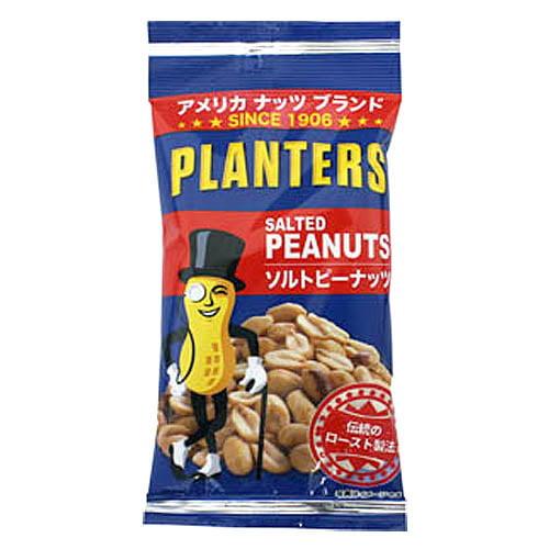 おやつカンパニー プランターズ ソルトピーナッツ 55g