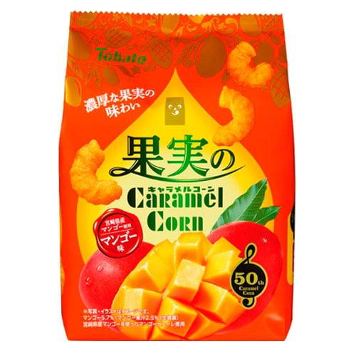 東ハト 果実のキャラメルコーン マンゴー味 65g