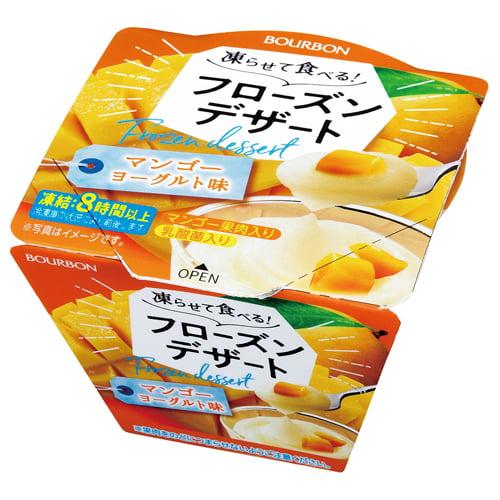 ブルボン 凍らせて食べるフローズンデザート マンゴーヨーグルト味 125g