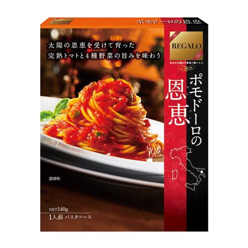 日本製粉 REGALO ポモドーロの恩恵 140g