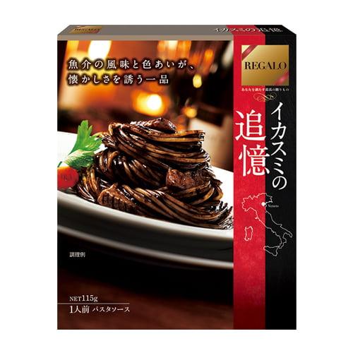 日本製粉 REGALO イカスミの追憶 115g