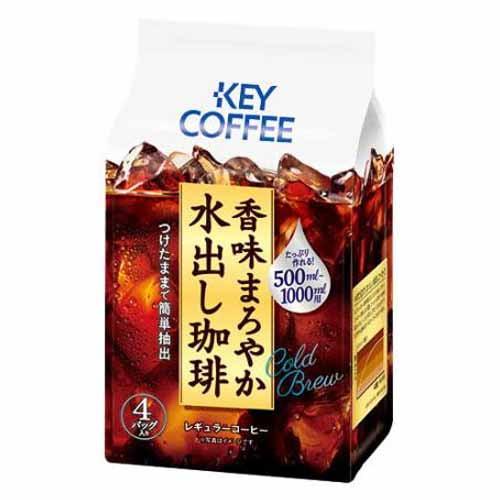 キーコーヒー 香味まろやか水だし珈琲 30g×4P
