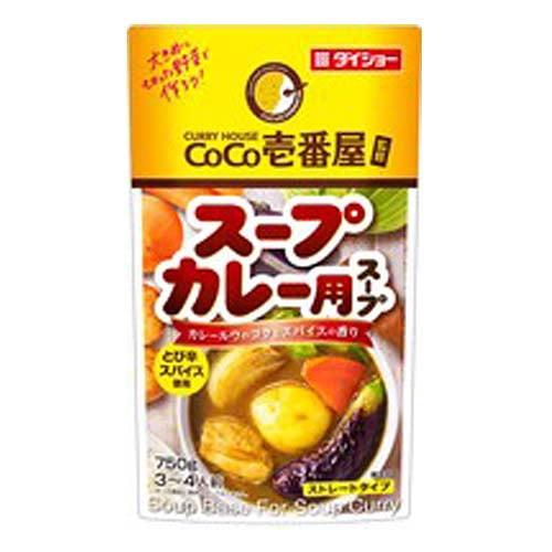ダイショー CoCo壱番屋 スープカレー用スープ 750g