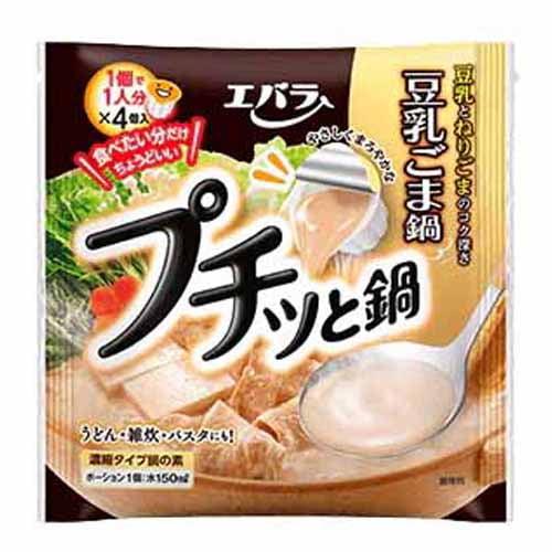 エバラ食品 プチッと鍋 豆乳ごま鍋 40g×4P入