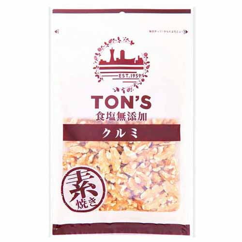 東洋ナッツ 食塩無添加 クルミ大 220g