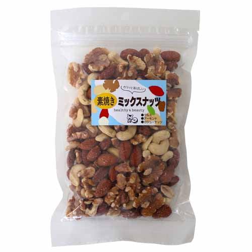 福豊堂 素焼き ミックスナッツ 200g