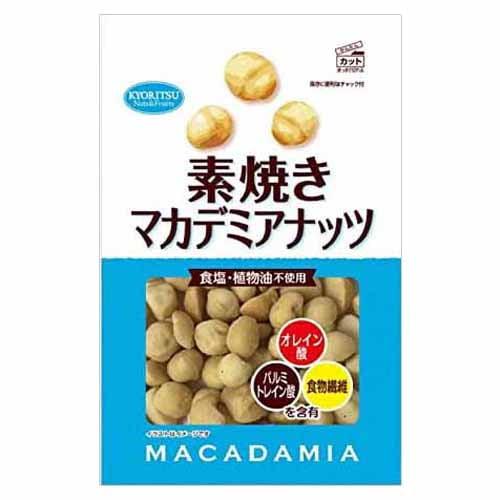 共立食品 素焼きマカデミアナッツ 徳用 120g