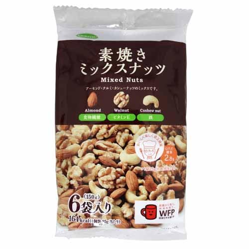 共立食品 素焼きミックスナッツ 6パック入
