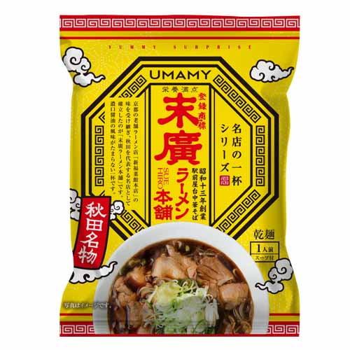 ノリットジャポン UMAMY 名店の一杯 【秋田県】 末廣ラーメン本舗 120g