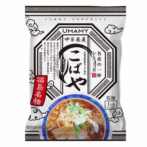 ノリットジャポン UMAMY 名店の一杯 【福島県】 中華蕎麦こばや 125g