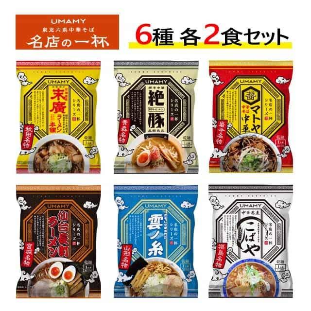 ノリットジャポン UMAMY 名店の一杯 東北6県食べ比べセット 各2袋×6種