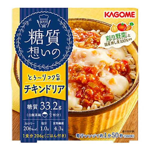カゴメ 糖質想いの チキンドリア 206g