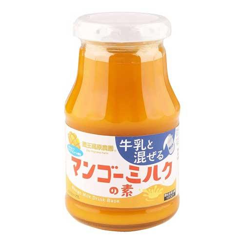 和歌山産業 蔵王高原農園 マンゴーミルクの素 275g
